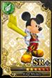 Card 00000269 KHX.png