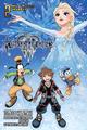 Kingdom Hearts III Novel 2 (English).png