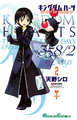 Kingdom Hearts 358-2 Days Manga 2.png