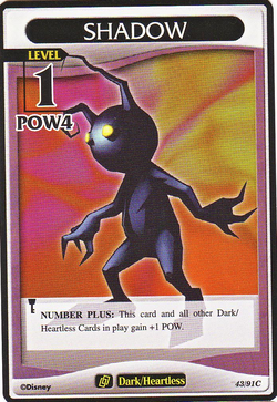 Shadow BS-43.png