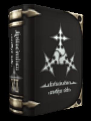 Book of Retribution KHII.png