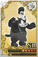 Card 00000575 KHX.png