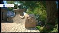 Lucky Emblem (Kingdom of Corona) 04 KHIII.png