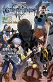 Kingdom Hearts III Novel 3.png