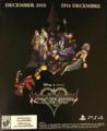 FFXV Kingdom Hearts 2.8 insert.png