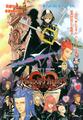 Manga Promo KHD.png